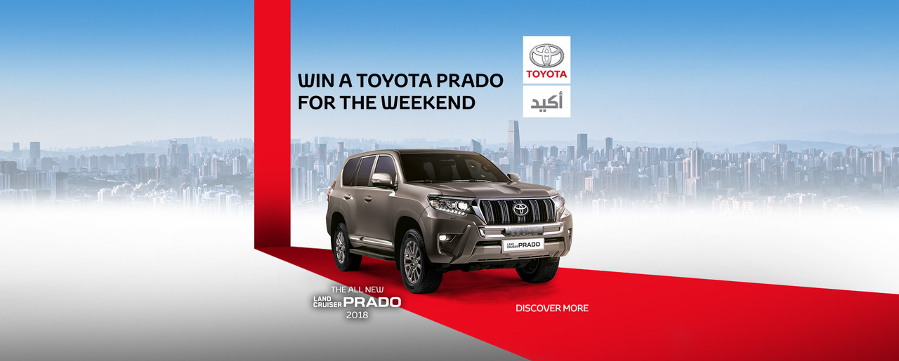 Prado For The Weekend From Toyota Qatar