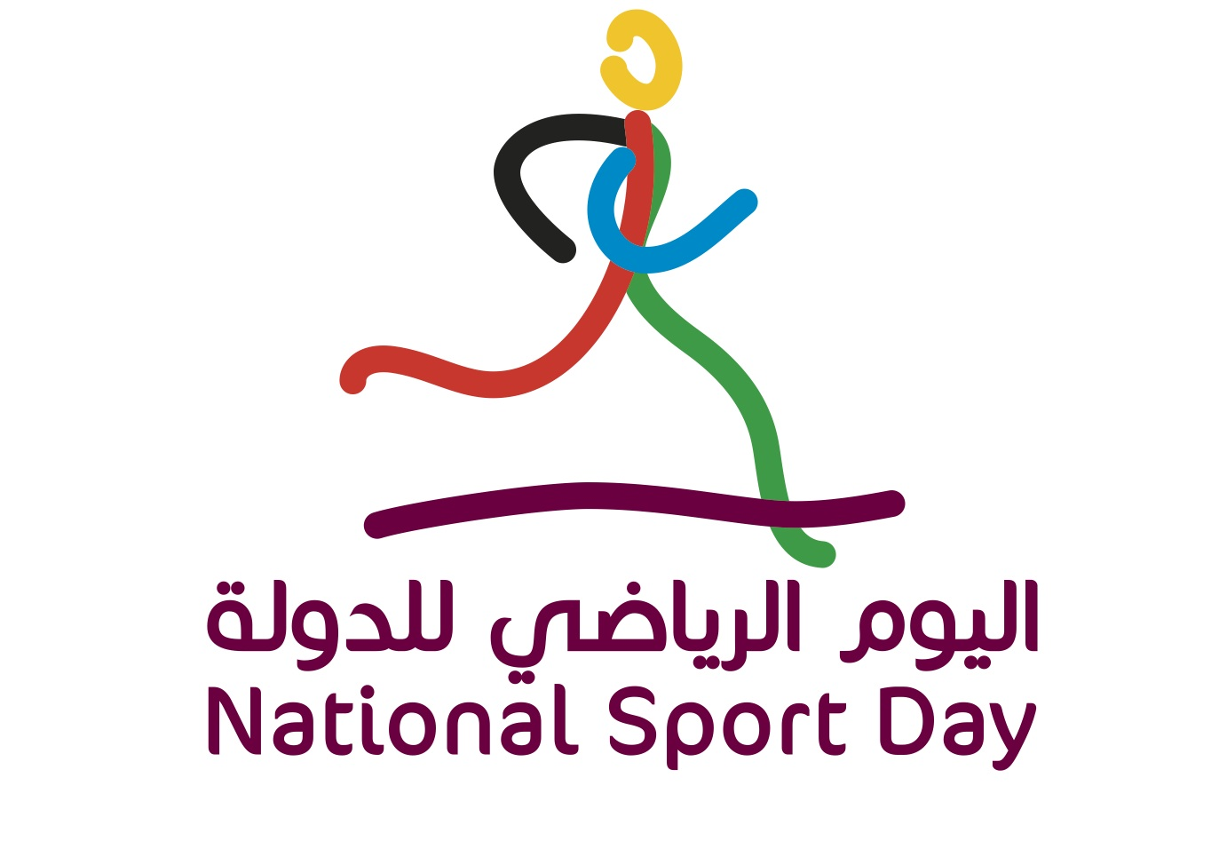 National Sports Day Guide 2018