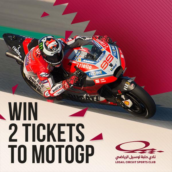 Win 2 Tickets to MOTOGP!
