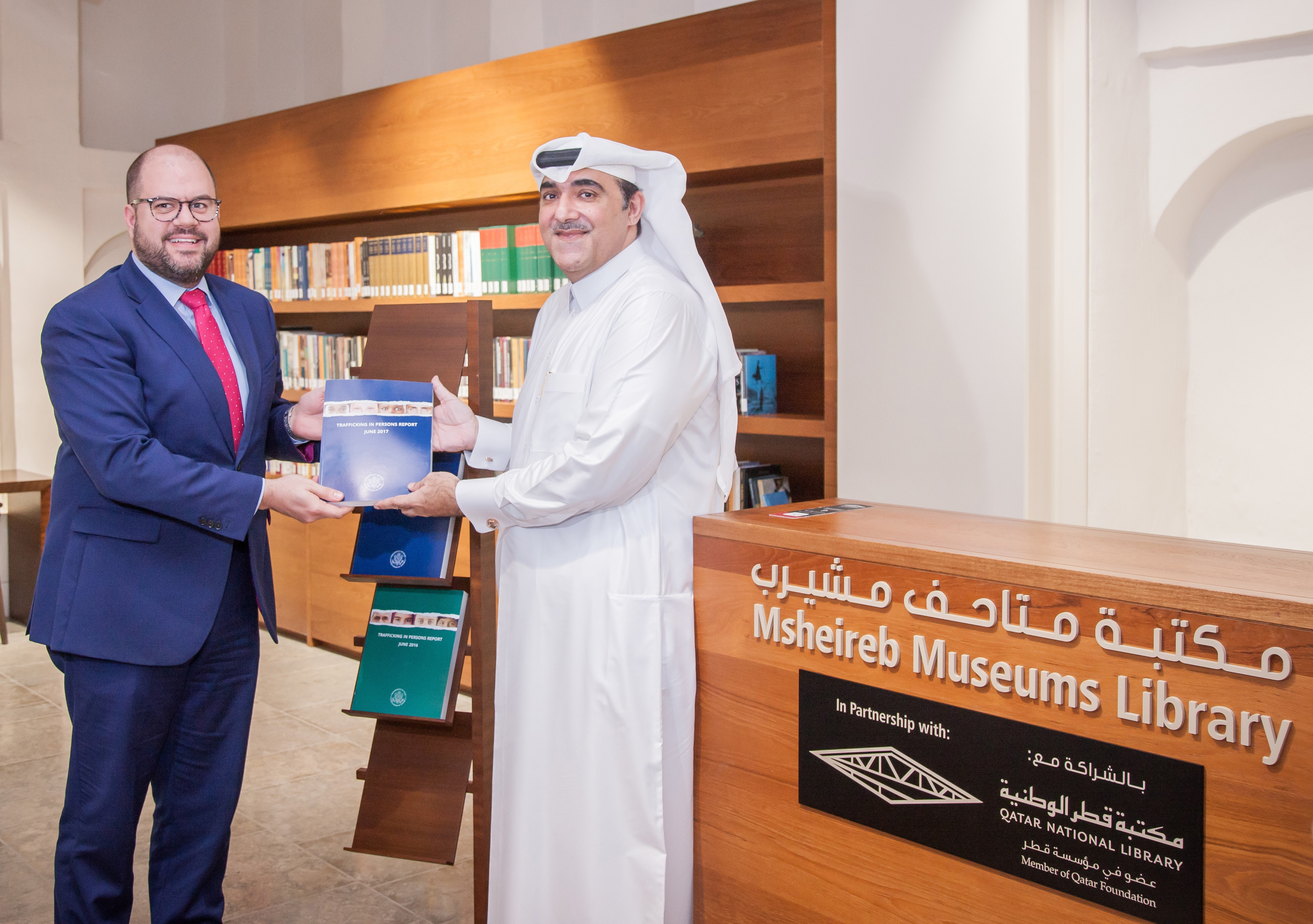 Msheireb Museums library receives 2017 Trafficking in Persons (TIP)