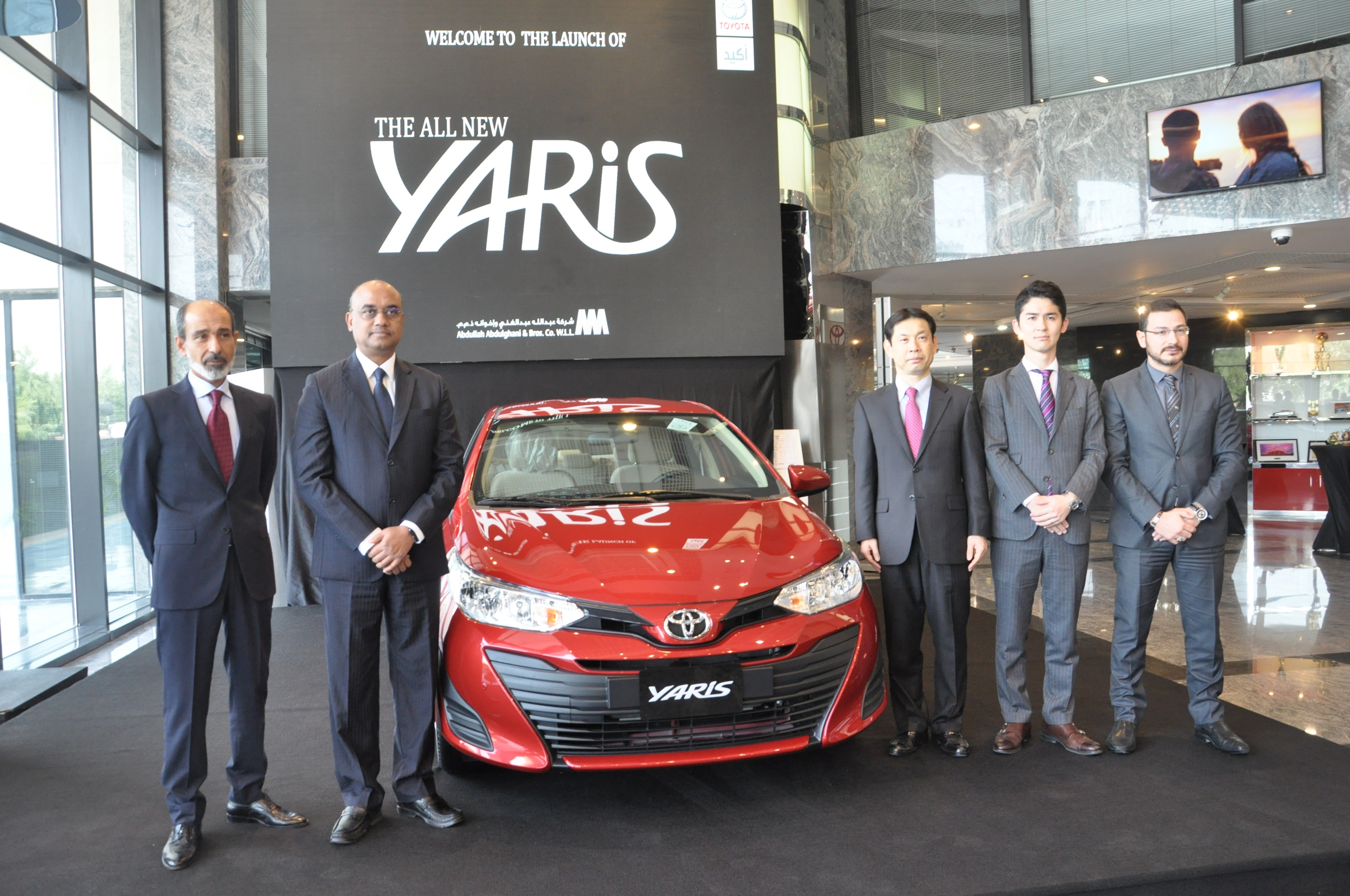 AAB Launches New Yaris with Stylish and Bold Look to Set New Benchmarks for Compact Sedans