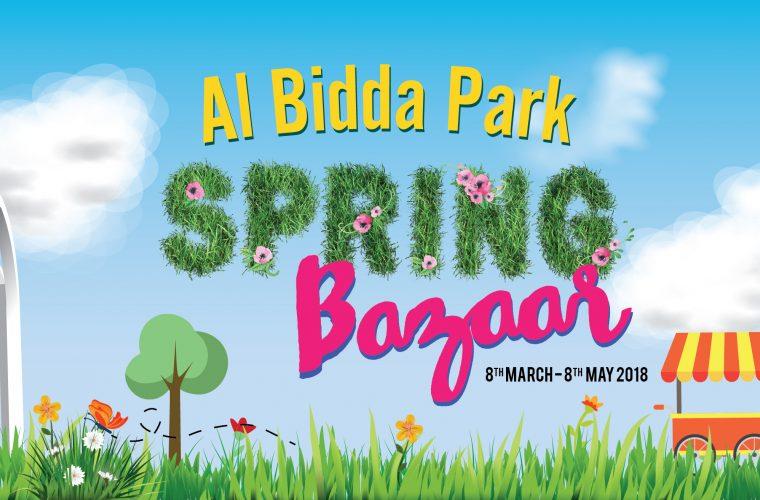 Two Months of Spring Bazaar at Al Bidda Park