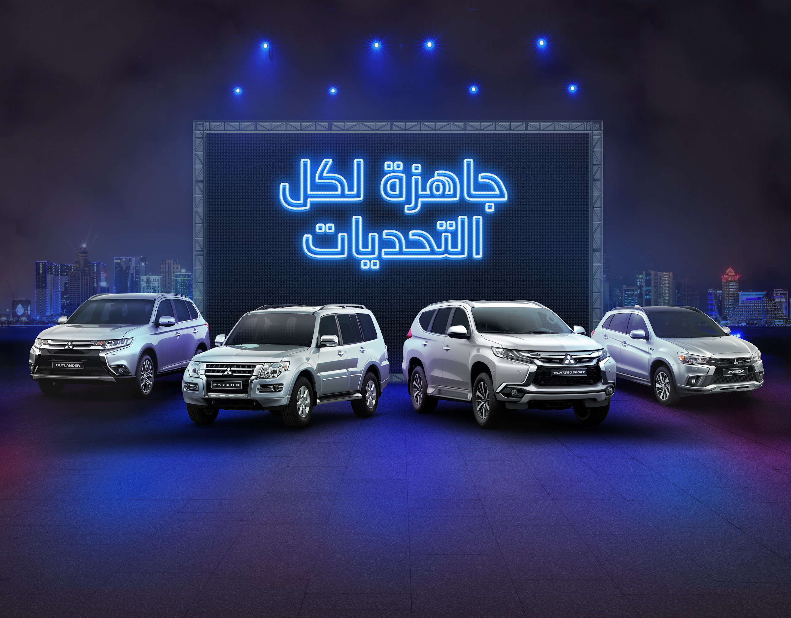 Qatar Automobiles Company Presents New Special Offer On A Wide Range Of Mitsubishi Vehicles
