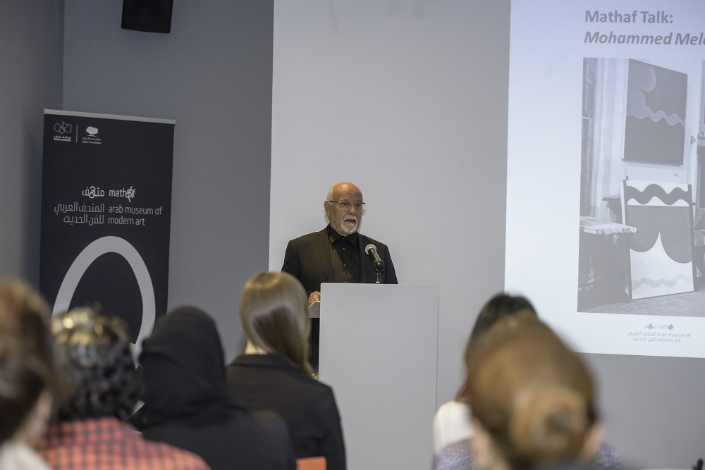 Leading Modernist Artist Mohammed Melehi Presented A Lecture On His Work At Mathaf