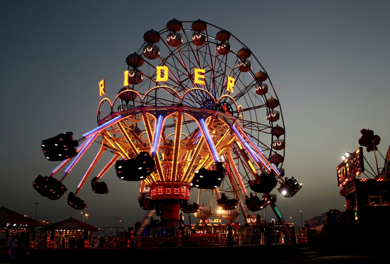 Qatar's Largest Open-Air Amusement Park 'Entertainment World Village' In Action