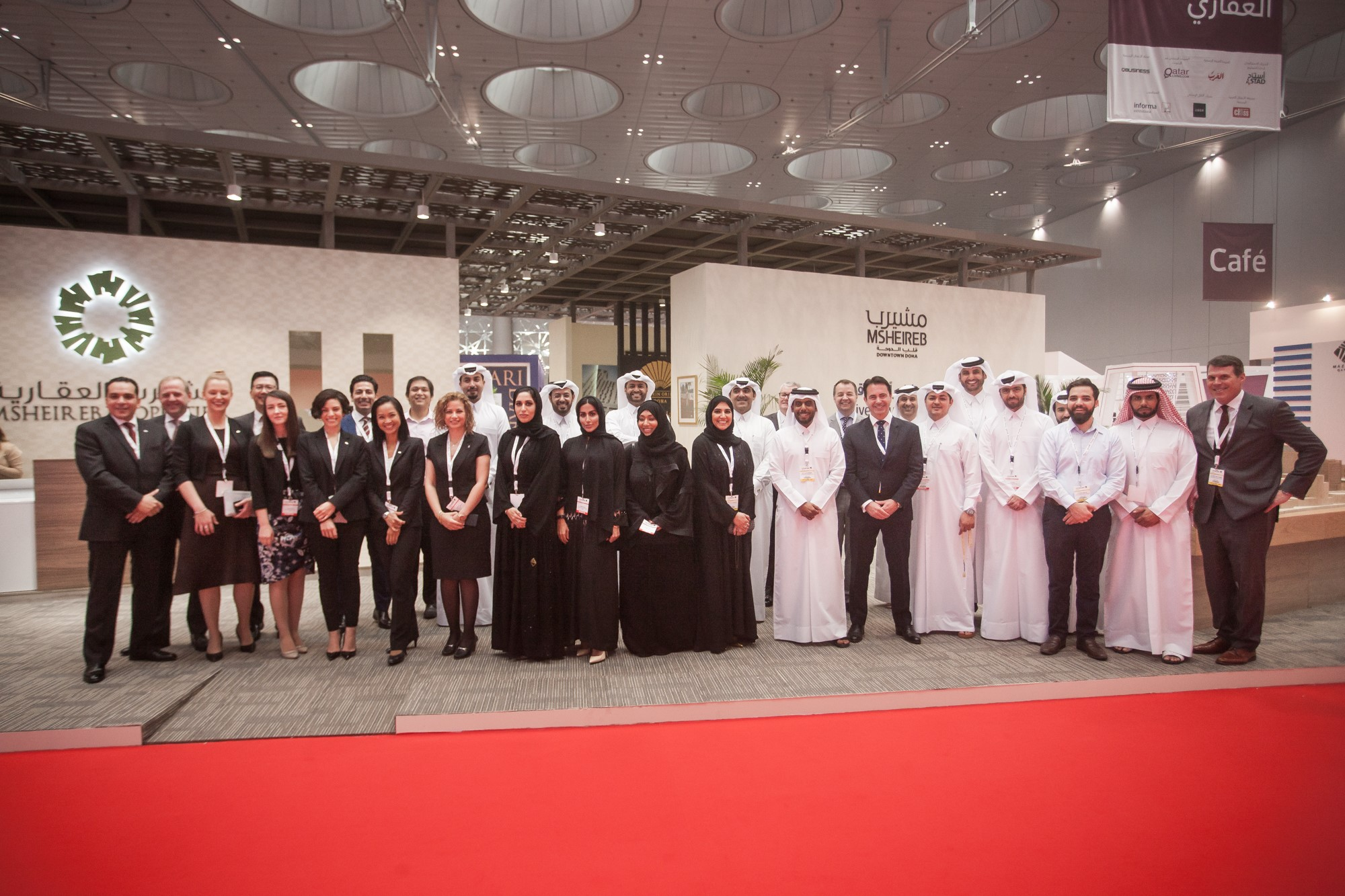 Activating Msheireb Downtown Doha's Leasing Opportunities, Msheireb Properties Opens its Pavilion at Cityscape Qatar